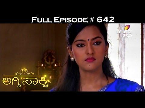 Agnisakshi--17th-May-2016--ಅಗ್ನಿಸಾಕ್ಷಿ--Full-Episode