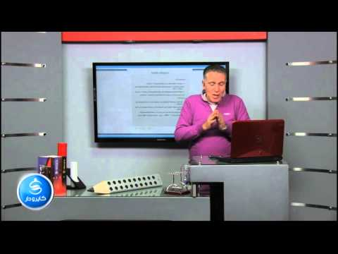 فيزياء - الباب الخامس| تطبيقات هامة