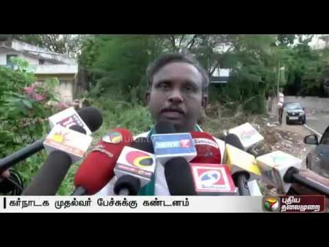 Tamilnadu-farmers-associations-condemn-Karnataka-CMs-statement-on-Mekedatu