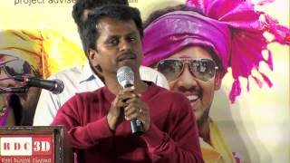 A. R. Murugadoss talks about - Movie Velmurugan Borewells