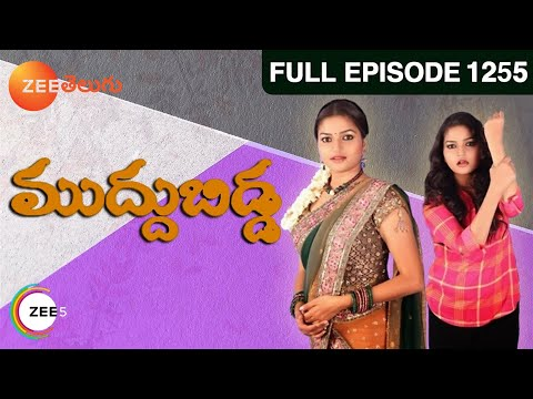 Muddu Bidda - Episode 1255 - March 10  2014 - Full Episode 11 March 2014 01 AM