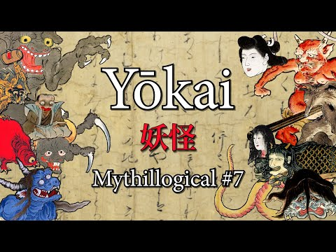Yōkai - Mythillogical #7