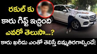 Rakul gifted a CAR by which Tollywood Hero?