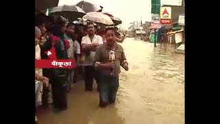 River floating down on the road due to heavy rain at Bankura, here's the detail report by ABP Ananda Correspondent