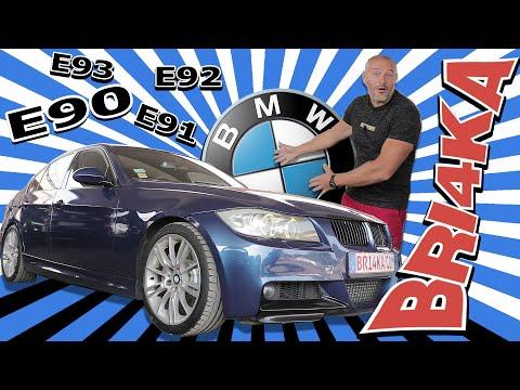 Bri4ka.com представя ревю на  BMW 3 Series – E90/ E91/E92/E93