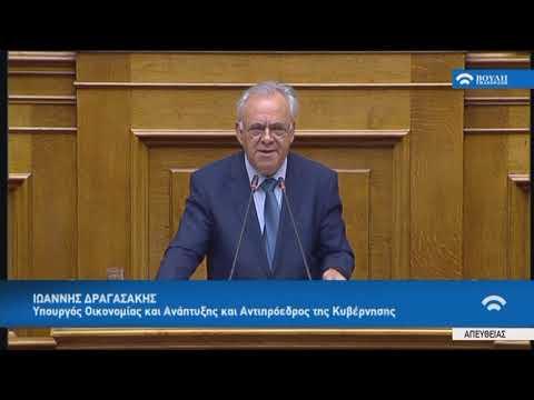 Ι.Δραγασάκης(Αντ.της Κυβέρνησης)(Πρόταση δυσπιστίας κατά της Κυβέρνησης)(15/06/2018)