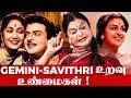 Gemini Savithri                     Dr Kamala Selvaraj
