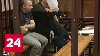 Во Владимире судят обвиняемых в тройном убийстве