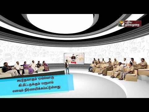 Neeyindri-Amayathu-Ulagu-Talks-About-Auto-Drivers-31-07-2016-Puthiya-Thalaimurai-TV