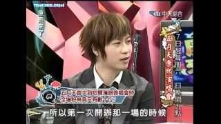 Video 2011/12/15 五月天康熙演唱會 MP3, 3GP, MP4, WEBM, AVI, FLV Mei 2018
