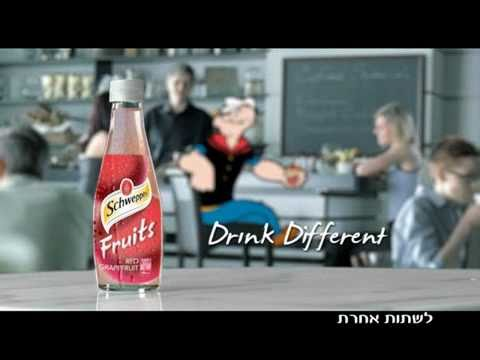 Funny commercial - פרסומות שוופס - פופאי