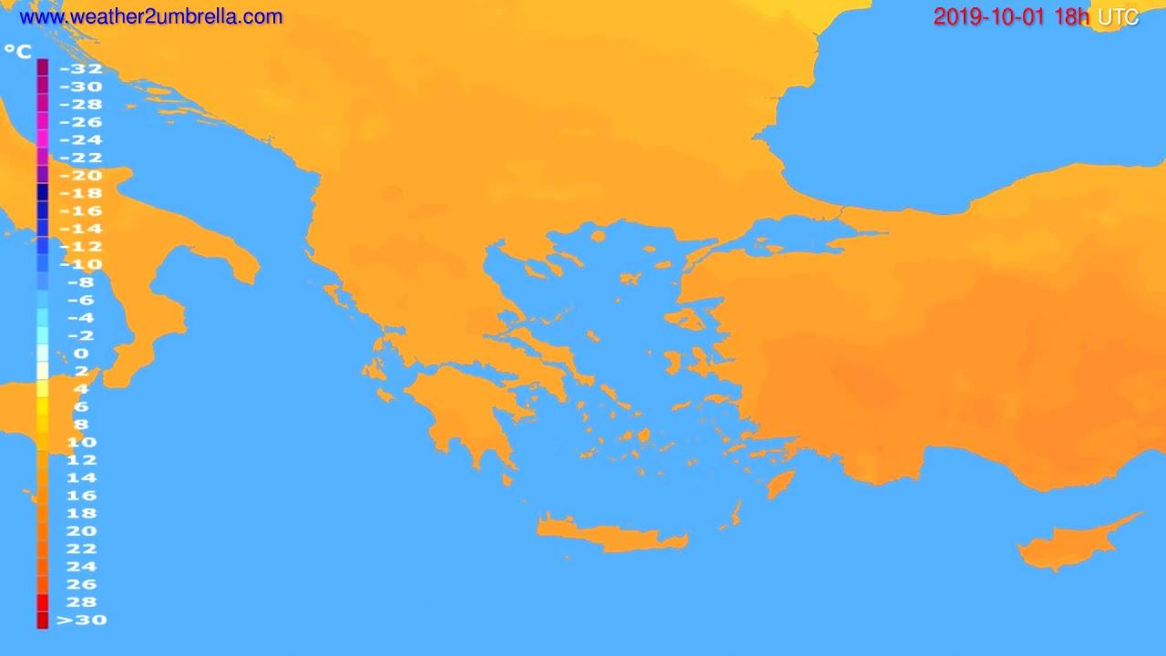 Temperature forecast Greece // modelrun: 00h UTC 2019-09-29