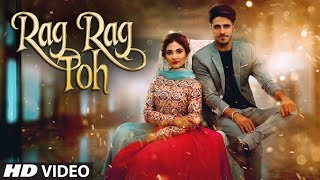 New Punjabi Songs 2017 | Rag Rag Toh: Tyson Sidhu (Full Song) | Latest Punjabi Songs 2017