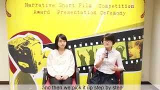 Narrative Short Film Competition Award Presentation Ceremony