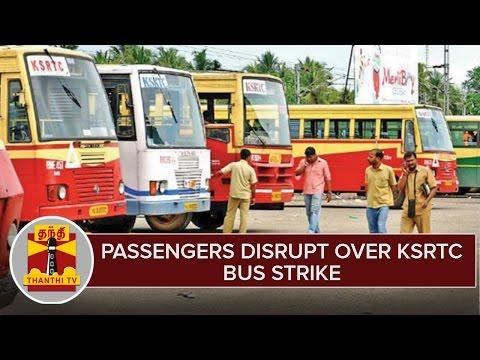 Passengers-Disrupt-Over-Karnataka-Government-KSRTC-Bus-Strike-Thanthi-TV