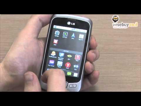 טלפונים סלולארים - ביחס למחירו, ה-LG Optimus One נותן תמורה מעולה. מדובר בסמארטפון קטן ואופטימי שכולל מפרט שיספיק עבור רוב המשתמשים, מתפקד מעולה כטלפון וכולל...