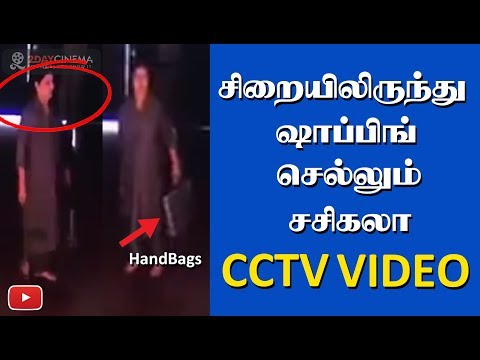 Video Leaked – Sasikala shopping and jolly walk in jail