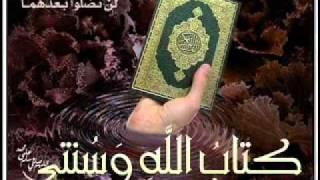 Nonton 49 21 05 10 Khotba 3ani Al Hijab Film Subtitle Indonesia Streaming Movie Download