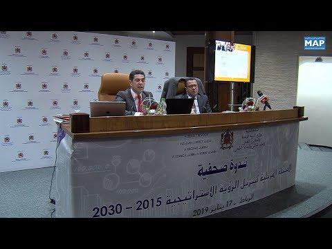 Présentation du bilan d'étape de la vision stratégique de la réforme de l'enseignement