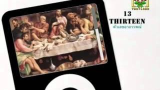 [V] LiveBRARY :EP12: Thai Funk 1/4