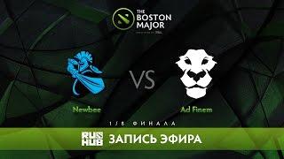 Newbee vs Ad Finem - The Boston Major, 1/8 Финала [CaspeRRR, 4ce]