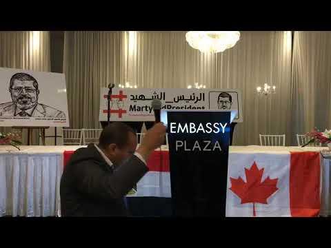 عزاء الرئيس الراحل د محمد مرسي بمونتريال _ كندا