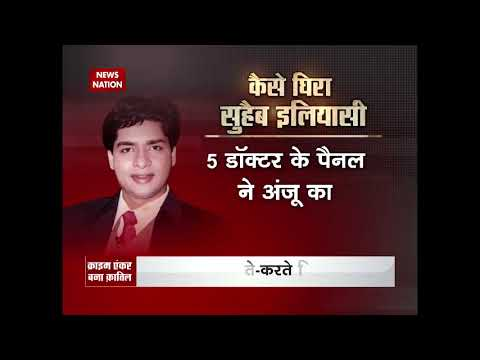 Crime show 'India's Most Wanted' anchor Suhaib Ilyasi gets life imprisonment