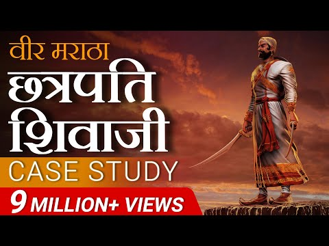 Video अब तक का सबसे मोटिवेशनल वीडियो | Chattrapati Shivaji | Case Study by Dr Vivek Bindra download in MP3, 3GP, MP4, WEBM, AVI, FLV January 2017