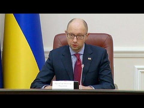 Ουκρανία: Αναστολή στην αποπληρωμή ρωσικών δανείων