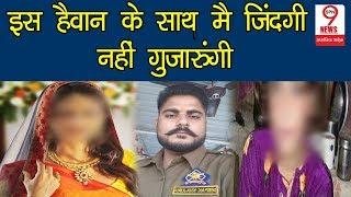 Video Kathua Case: आरोपी पुलिस Deepak Khajuria की मंगेतर ने किया बड़ा खुलासा, बयान ने मचाई सनसनी | Deepak MP3, 3GP, MP4, WEBM, AVI, FLV April 2018