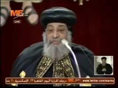 عظة قداسة البابا تواضروس الثانى بعنوان المحبة 30-1-2013
