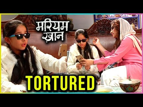 Mariam Gets Tortured In Pakistan | Mariam Khan - R