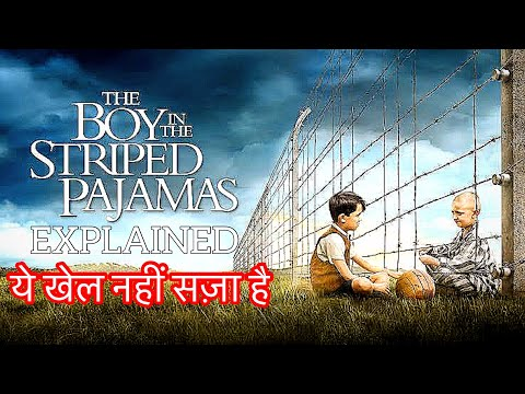 THE BOY IN THE STRIPPED PAJAMAS MOVIE HINDI EXPLANATION