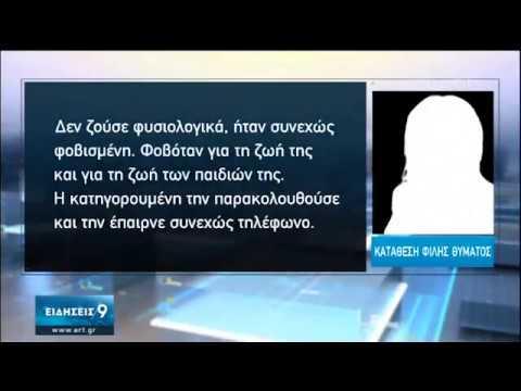 Δίκη για το έγκλημα στο Κορωπί | 14/01/2020 | ΕΡΤ