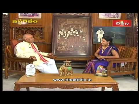 MP Bandaru Dattatreya Special Ishta Daivam Program_Part 1