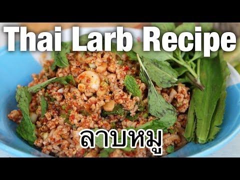 Authentic Thai larb recipe (larb moo ลาบหมู) – Thai Recipes