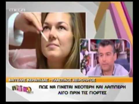 Botox και Υαλουρονικό Οξύ τεχνική Sfumato
