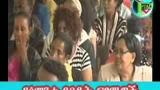 TPDM TV AMHARIC WEEKLY NEWS 23 11 2014