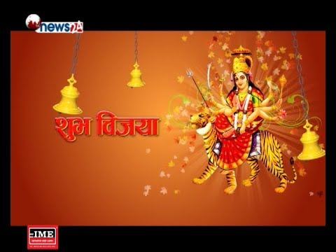 (GYAN GANGA (2075-07-02) - NEWS24 TV - Duration: 26 minutes.)