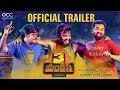 3 Monkeys Telugu Movie Trailer