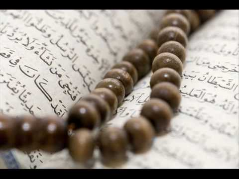 الشيخ محمد أيوب – سورة النجم