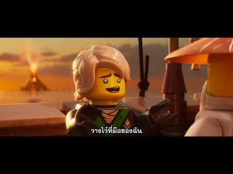 The LEGO® Ninjago® Movie - Find Your Inner Ninja Strong Hands Clip (ซับไทย)