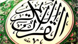 054 Surat Al-Qamar (The Moon) - سورة القمر Quran Recitation