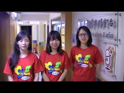 影片代表圖-【2016.07.19】青年故事館:國立政治大學『指南服務團』