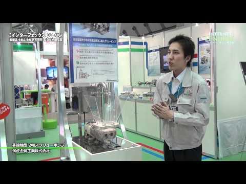 非接触型 2軸スクリューポンプ - 伏虎金属工業株式会社