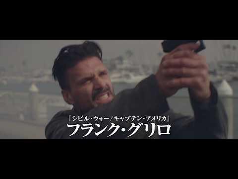 『スカイライン 奪還』【12/21~】