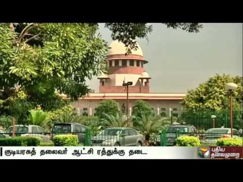Supreme-Court-stays-Uttarakhand-high-court-verdict-till-April-27-central-rule-again