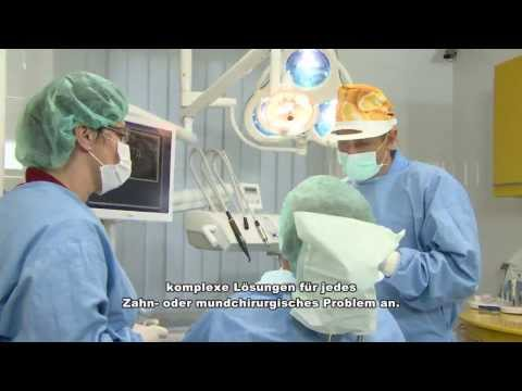 Стоматологический праксис