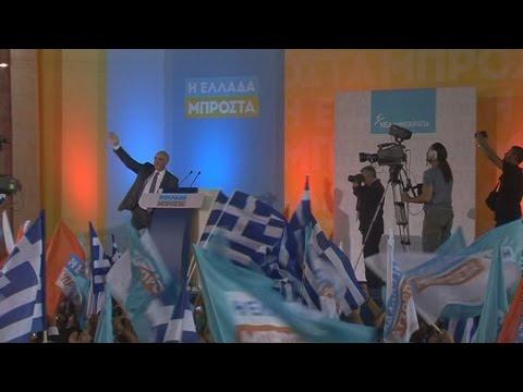 Ευ. Μεϊμαράκης: Θα πάμε την Ελλάδα μπροστά