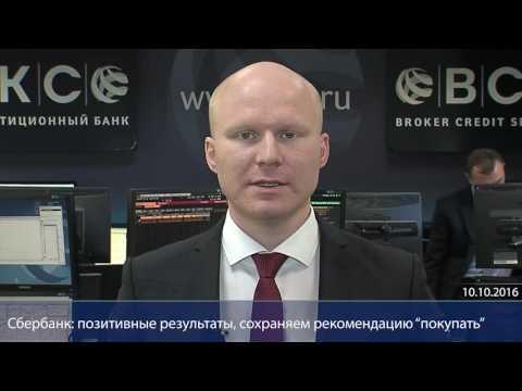 Банк Российской Федерации поднял курс доллара до63,35 рубля